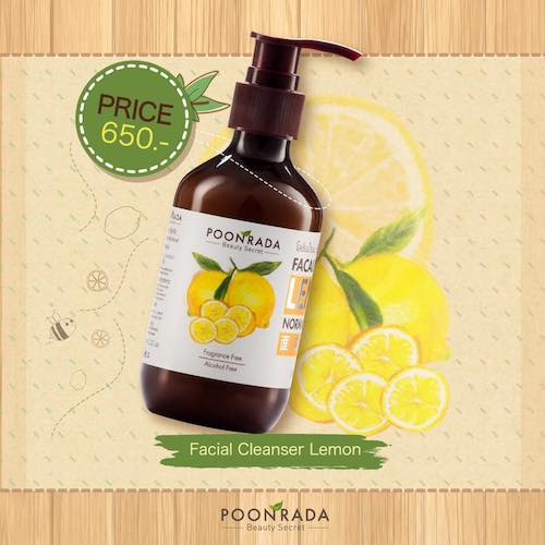 FACIAL CLEANSER  สูตร LEMON